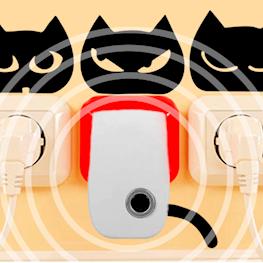 Работают ли ультразвуковые отпугиватели
