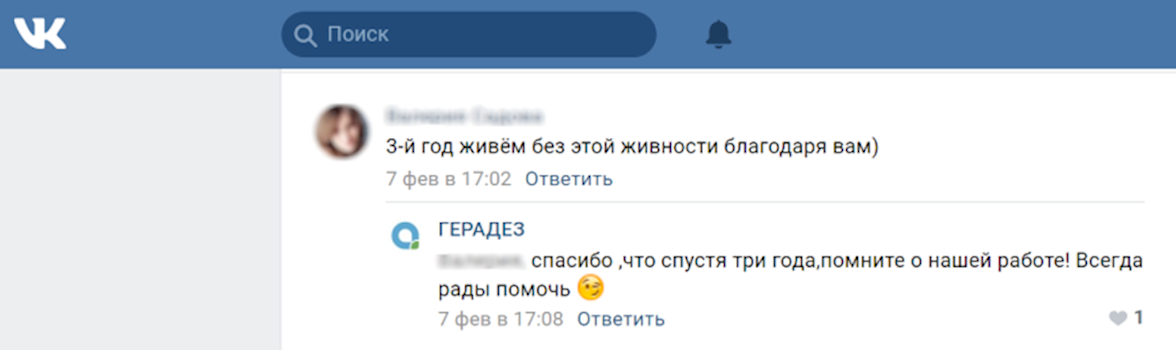 Review_VK.png