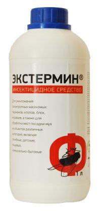 Экстермин