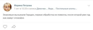 Рекомендация Марины Петровой