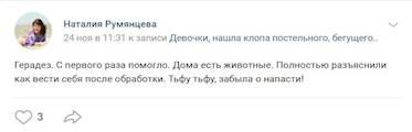 Рекомендация Наталии Румянцевой