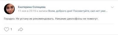 Рекомендация Екатерины Солнцевой